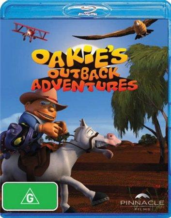 Приключения Оаки в Аутбэке / Oakie's Outback Adventures (2011)
