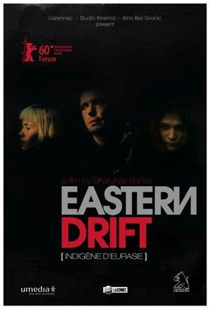 Евразиец / Indigene d'Eurasie / Eastern Drift (2010)