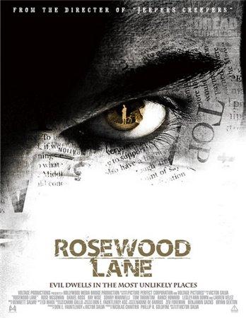 Роузвуд Лэйн / Rosewood Lane (2011)