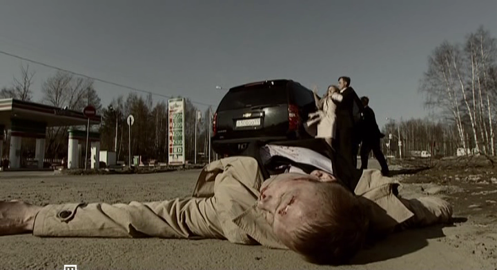 Последний герой (2012)
