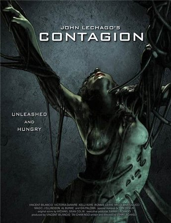 Биослизь / Contagion / Bio Slime (2010) DVDRip
