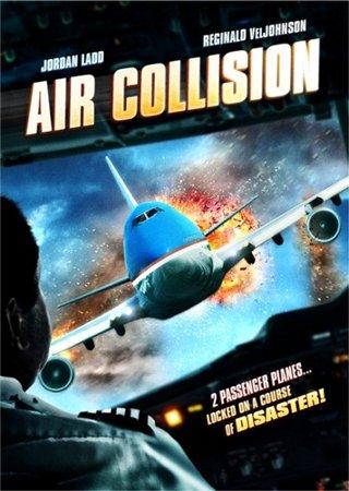 Воздушное столкновение / Air Collision (2012)