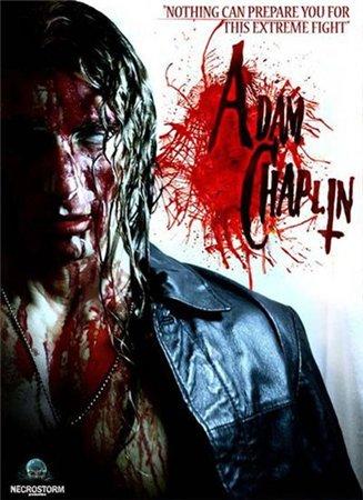 Адам Чаплин / Adam Chaplin (2011)