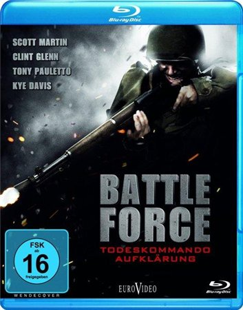 Разведка боем / Battle Forcel (2011)