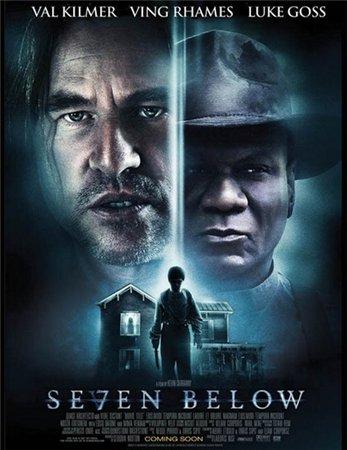 Глубина семь футов / Seven Below (2012)