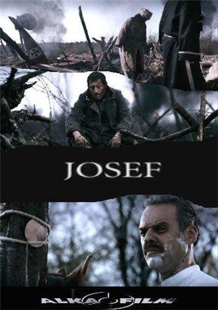 Йозеф / Josef (2011)