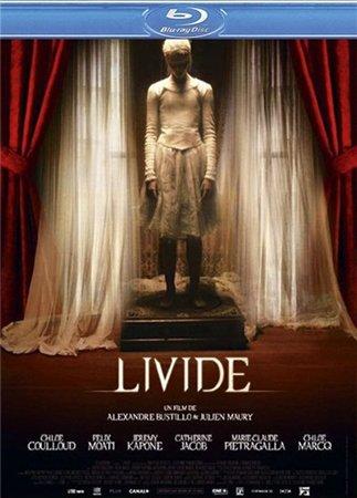 Мертвенно-бледный / Livide (2011)