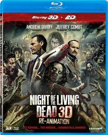Ночь живых мертвецов 3D: Воскрешение / Night Of The Living Dead Re Animation (2012)