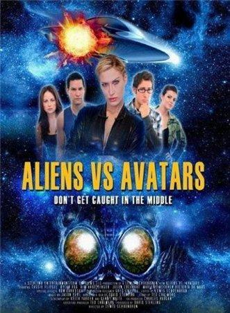Чужие против аватаров / Aliens vs. Avatars (2011)