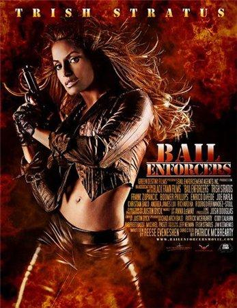 Поручитель / Охотники за головами / Bail Enforcers (2011)