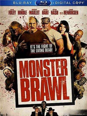Битва монстров / Monster Brawl (2011)