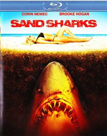 Песчаные акулы / Sand Sharks (2011)