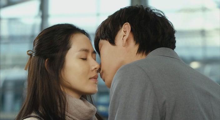 Пугающий роман / Spellbound / Eerie Romance / Chilling Romance (2011)