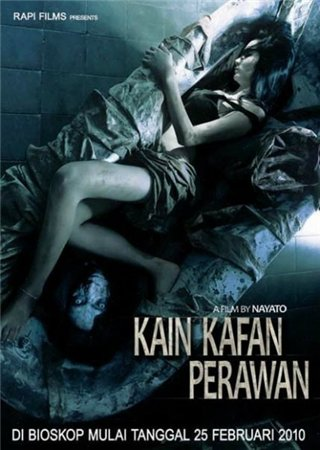 Каин Кафан Пераван / Плащеница девственницы / Kain kafan perawan / Shroud of the virgin (2010)