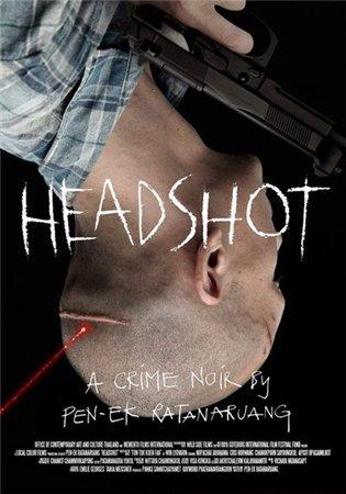 Выстрел в голову / Убийства / Headshot (2011)
