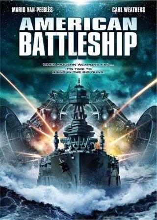 Американский боевой корабль / The American Battleship (2012)