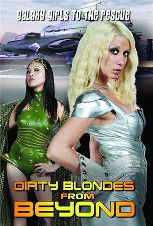 Грязные блондинки из далёкого космоса / Dirty blondes from beyond (2012)