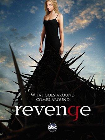 Месть / Возмездие / 1 сезон / Revenge (2011)