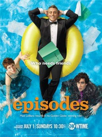 Эпизоды / 2 сезон / Episodes (2012)