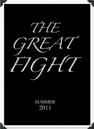 Битва / The Great Fight (2011)