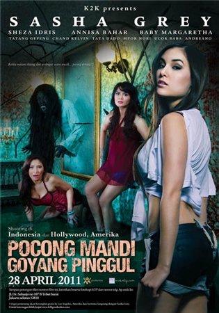 Труп в белом саване дрожит, но продолжает принимать ванну / Pocong mandi goyang pinggul (2011)