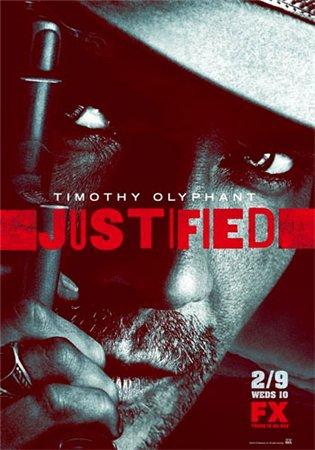 Правосудие (Своя правда) / Justified / 1-3 сезон (2010-2012)