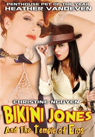 Бикини Джонс и Храм Эроса / Bikini Jones and the Temple of Eros (2010)