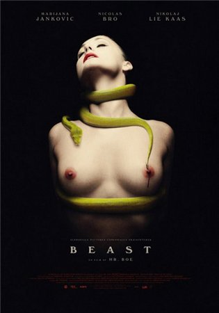 Зверь / Чудовище / Beast (2011)