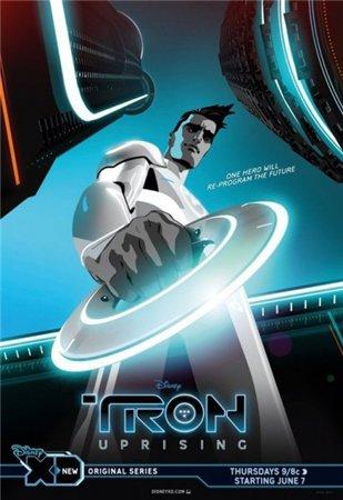 ТРОН: Восстание / 1 сезон / TRON: Uprising (2012)