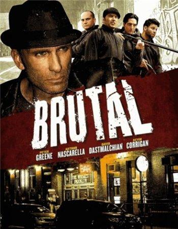 Жестокий / Brutal (2012)