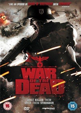 Война мертвых / Война Стоуна / War of the Dead (2011)