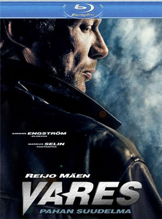 Варес - Поцелуй зла / The Kiss of Evil / Vares - Pahan suudelma (2011)