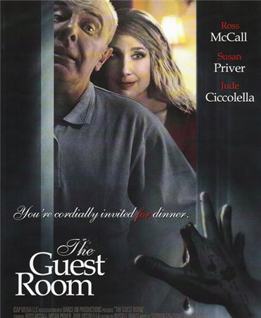 Комната для гостей / The Guest Room (2011)