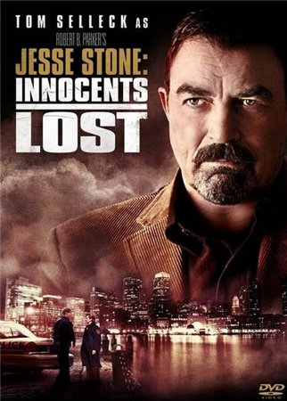 Джесси Стоун: Гибель невинных / Jesse Stone: Innocents Lost (2011)
