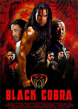 Черная кобра / Black Cobra (2012)