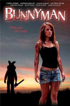 Спрятаться негде / Человек-кролик / Bunnyman (2009)