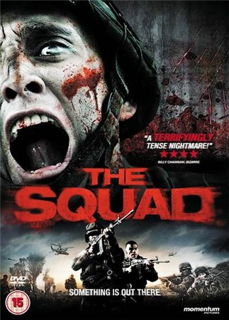 Холодное высокогорье / El páramo / The Squad (2011)