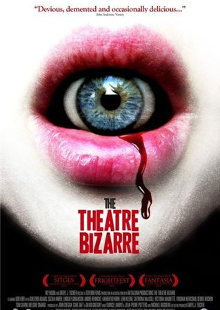 Театр абсурда / The Theatre Bizarre (2011)