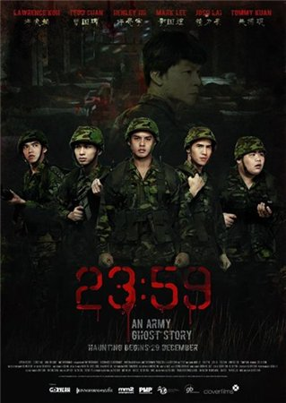 23:59 / 23:59 (2011)