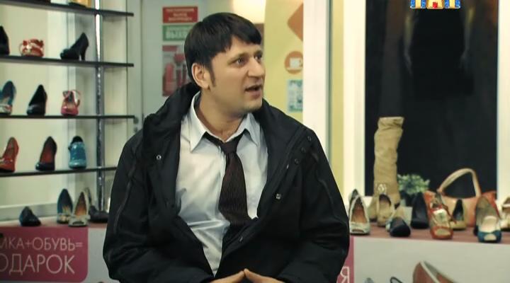 Счастливы вместе / 6 сезон (2012)