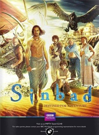 Синбад / Sinbad / 1 сезон (2012)