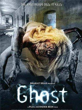 Призрак / Ghost (2012)