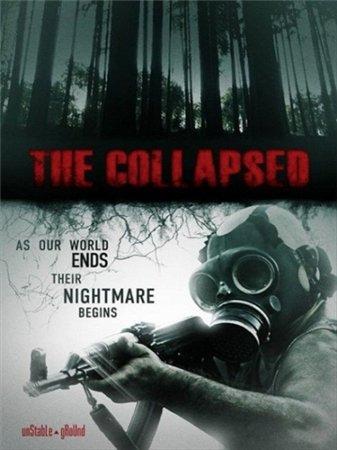 Разрушенный / Коллапс / The Collapsed (2011)
