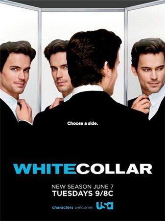 Белый воротничок / White Collar (4 сезон) (2011)