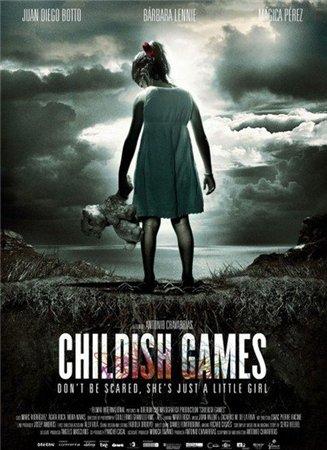 Детские игры / Dictado / Childish Games (2012)