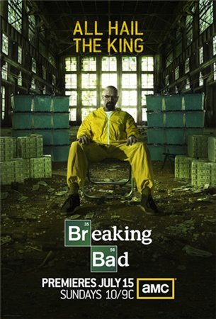 Во все тяжкие / 5 сезон / Breaking Bad (2012)