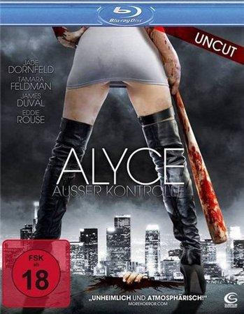 Алиса / Элис / Alyce (2011)