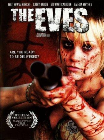 Кануны / The Eves (2011)