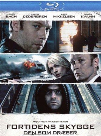 Тот, кто убивает - Тень прошлого / Den som dræber - Fortidens skygge (2011)