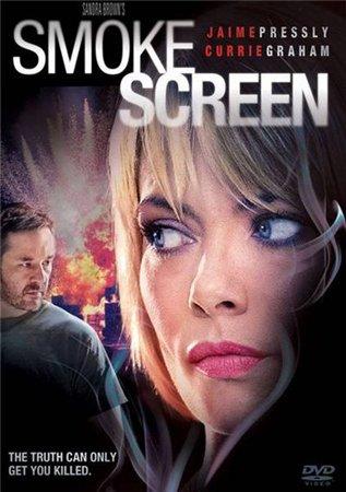 Дымовая завеса / Smoke Screen (2010)